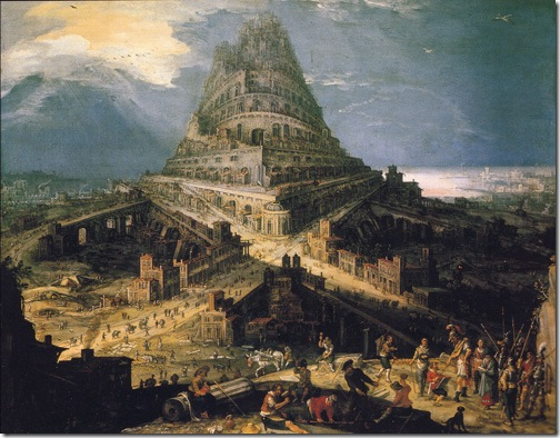 The Building of the Tower of Babel, c. 1580, Attributed to Hendrick van Cleve III