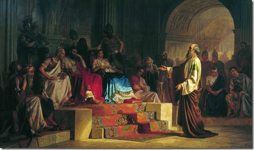 Trial of the Apostle Paul (Суд над апостолом Павлом), 1875, Nikolai K. Bodarevsky